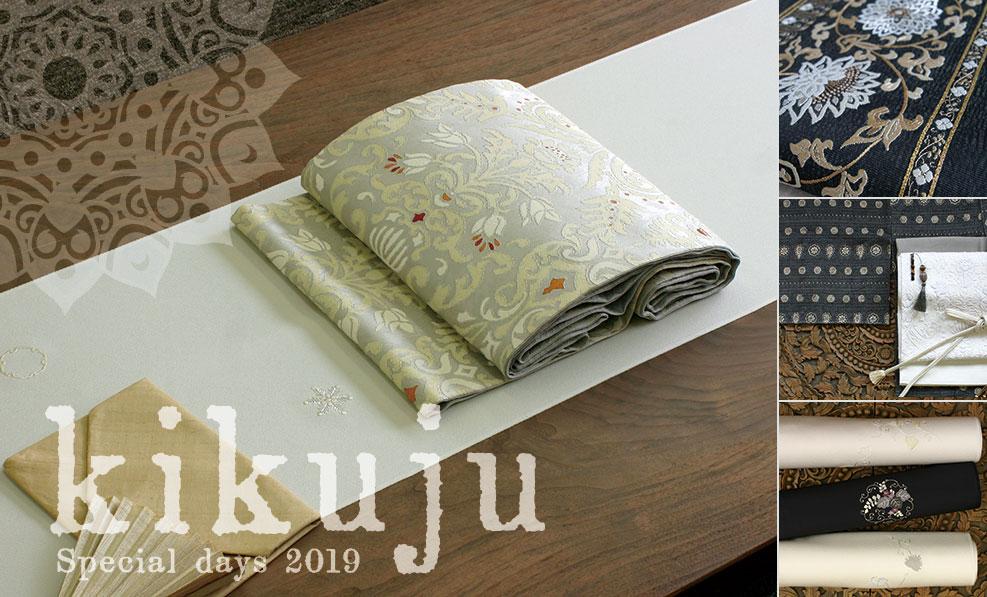 日本和装 Kikuju Special days 2019