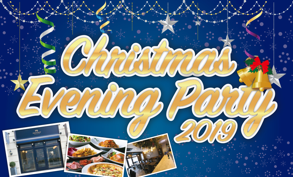日本和装 Christmas Evening Party 2019